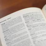 小樽商科大学の受験対策!英語教師が選んだ参考書・問題集
